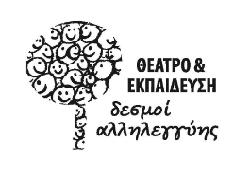 logo_desmoi2012