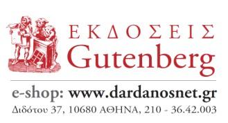 Logo_Dardanos